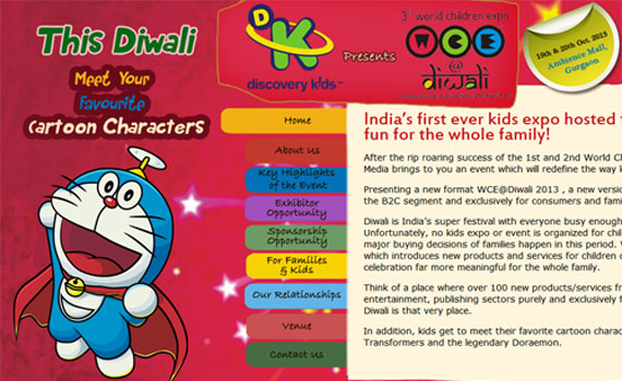 Expo Website - Diwali